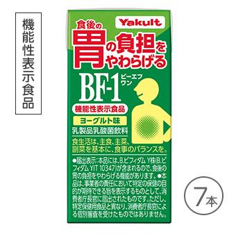 bf-1 7本パック